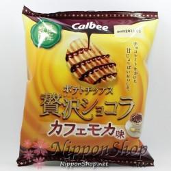 Calbee Zeitaku Chocola - Cafe Mocha