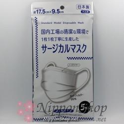 Mundschutz - Japan Weiß