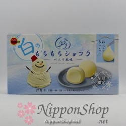 Mochi Mochi Chocolate - Vanilla White