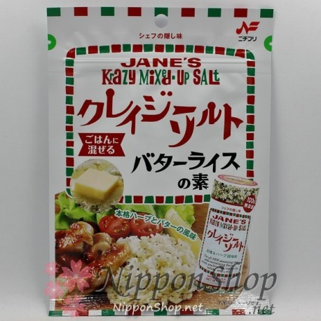 Krazy Salt - Butter Rice