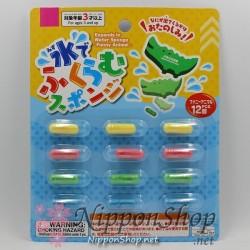 Capsule Sponge - Animals 2