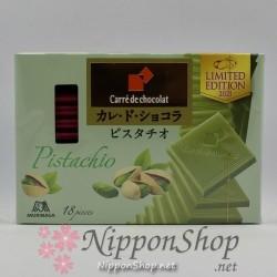 Carrè de chocolat - Pistachio