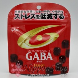 GABA for Stress - Milk