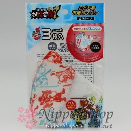 Kids Mask - Youkai Gakuen