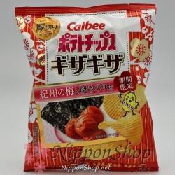 Calbee GizaGiza Potato Chips - Ume & Yaki Nori