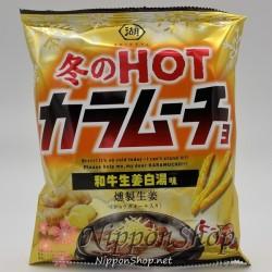 Karamucho Stickpotato - Wagyu Shoga Paitan
