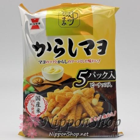 Otona no Otsumami - Cheese