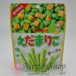 Edamariko - Cheese