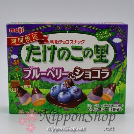 Takenoko no Sato - Blueberry & Chocolate