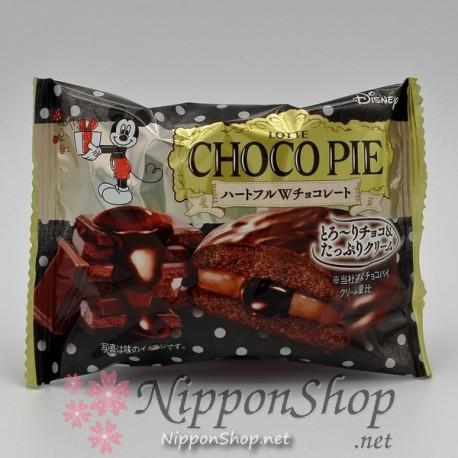 Choco Pie Premium - Heartful W Chocolate