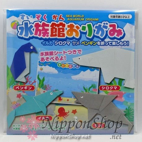 Sea World Aquarium Origami