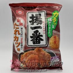 Age Ichiban - Niigata Tare Katsu