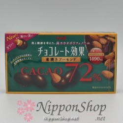 Chocolate Kouka ALMOND - Cacao 72%