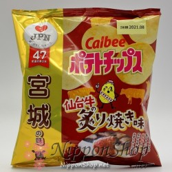 Calbee Potato Chips - Sendaigyu no Aburi Yaki