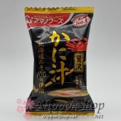Miso Soup - Kanijiru