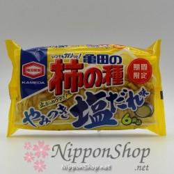 Kakinotane Shio Dare