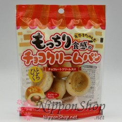 Hitokuchi Choco Cream Pan