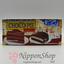 Choco Pie - Sachertorte