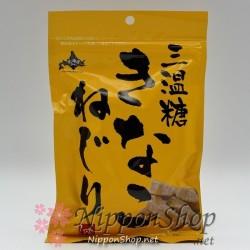 Kinako Nejiri