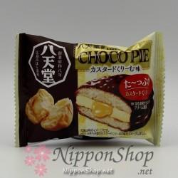 Choco Pie Premium - Custard Cream