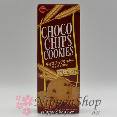 Bourbon Chocochips Cookies