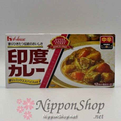 House Classic Curry - Indo Curry