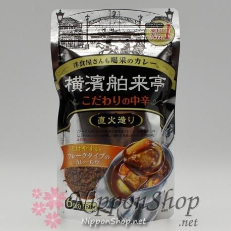Yokohama Hakuraitei Curry