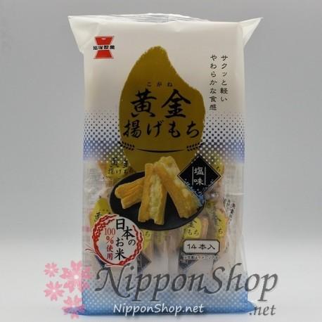 Kogane Agemochi - Shio