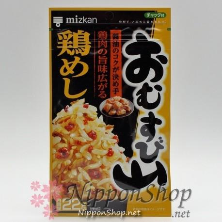 Omusubi Yama - Tori Meshi