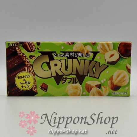 CRUNKY Double - Hazelnut