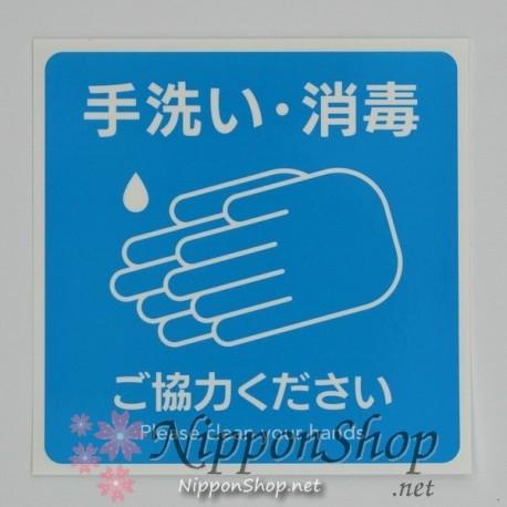 Please clean your hands sticker