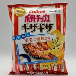 Calbee GizaGiza Potato Chips - Ebi Shio yaki