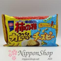 Kakinotane - Curry X Cheese