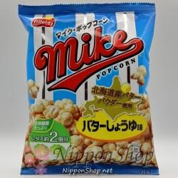 Mike Popcorn - Butter Shoyu