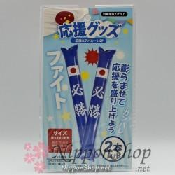 Aufblasbare cheering sticks - JAPAN