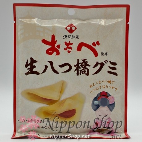 Yatsuhashi Gummy