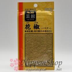 Sichuan Pepper - powder