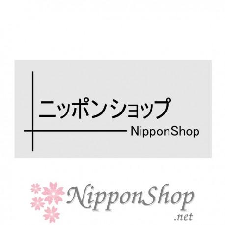 Japanisches Namensschild
