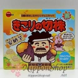 Kikori no Kirikabu - Annouimo