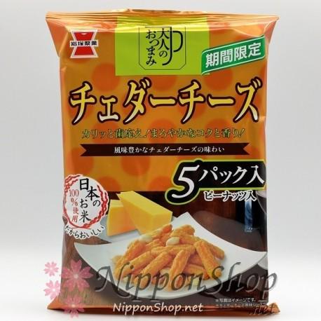 Otona no Otsumami - Cheddar Cheese
