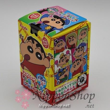 Surprise Egg - Crayon Shin-Chan