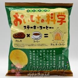 Oishisa no Kagaku - Steak x Coffee