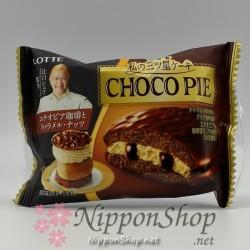 Choco Pie Premium - Ethiopia Coffee & Caramel Nuts