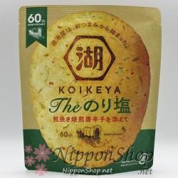Koikeya Potato Chips - The Nori Shio