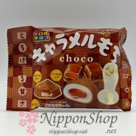 TIROL Choco - Caramel Mochi