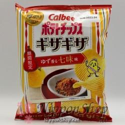 Calbee GizaGiza Potato Chips - Yuzu Shichimi