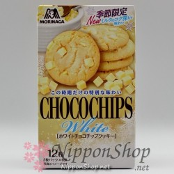 Morinaga Chocochips Cookie - White