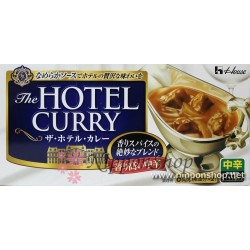 "The Hotel Curry ""Kaori"" - Familienpackung"
